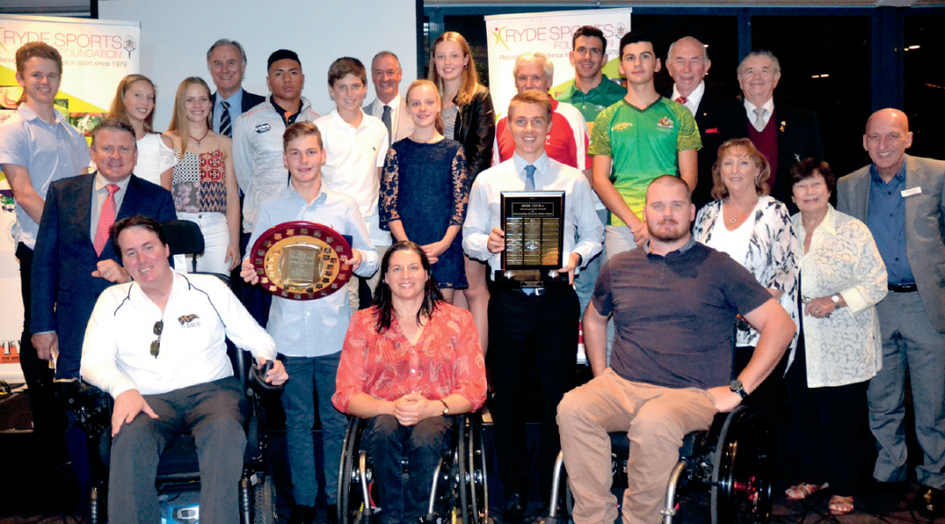 Group photo of 2017 RSF Award Recipients & special guests