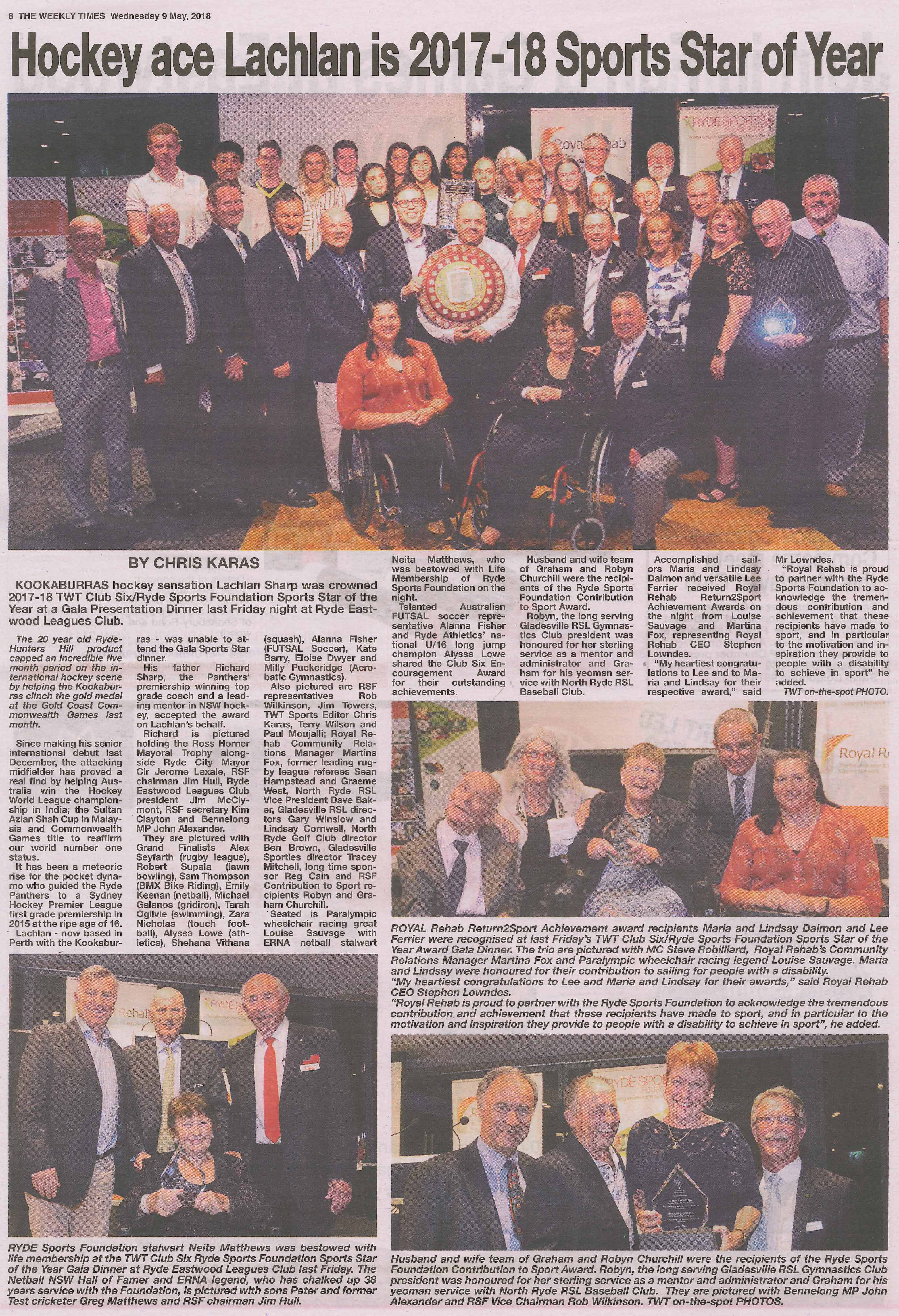"""2018 Annual Awards night article from """"The Weekly Times"""""""